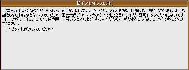 f0016964_20105578.jpg