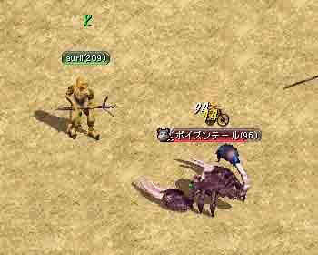 f0016964_20112043.jpg