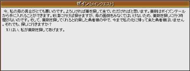 f0016964_2011248.jpg