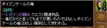 f0016964_2011273.jpg