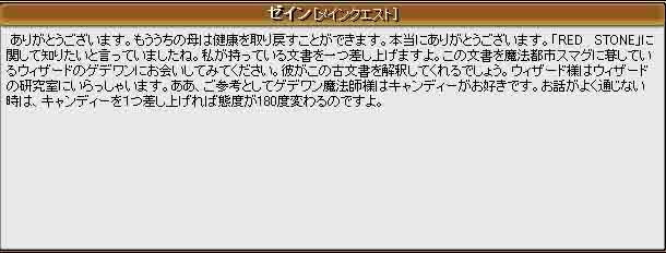 f0016964_20113423.jpg