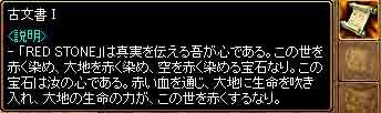 f0016964_20114287.jpg