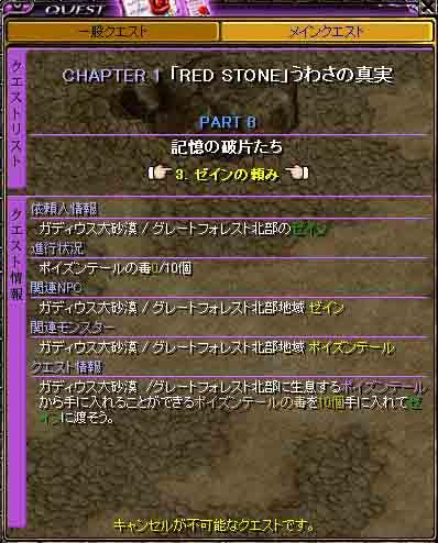 f0016964_2011945.jpg