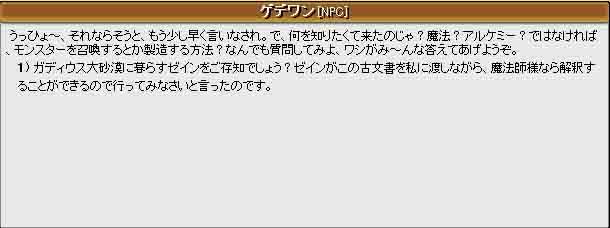 f0016964_20121385.jpg