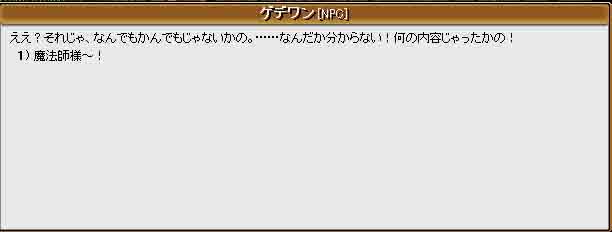 f0016964_20122064.jpg