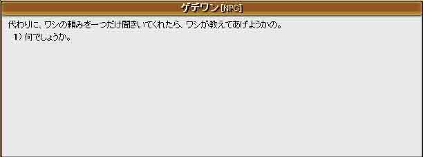 f0016964_20122699.jpg