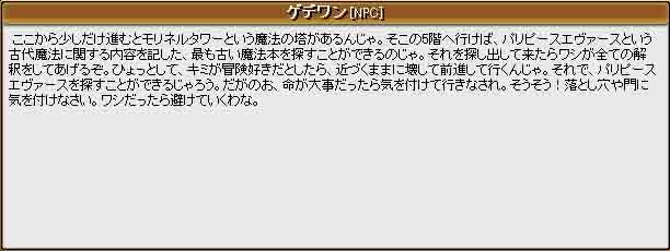 f0016964_20123956.jpg
