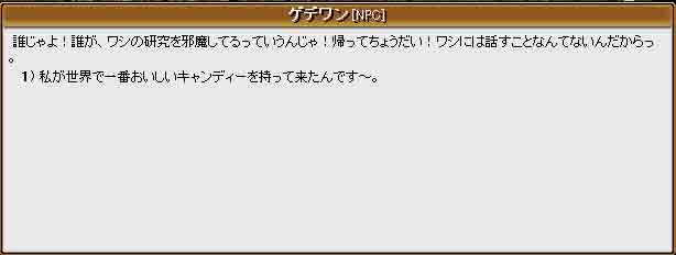 f0016964_20127100.jpg