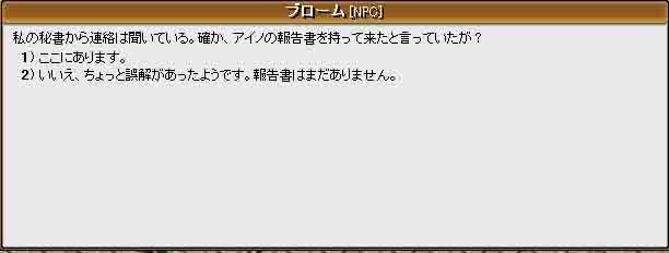 f0016964_2094361.jpg