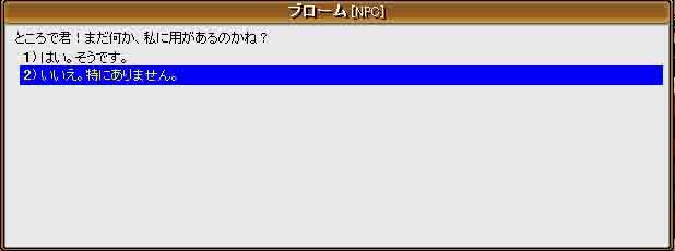 f0016964_2095166.jpg