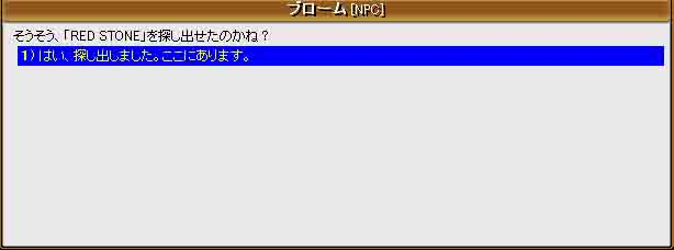 f0016964_20956100.jpg