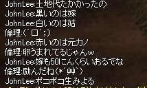 f0098965_1858161.jpg