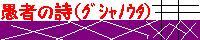 f0106670_1141432.jpg