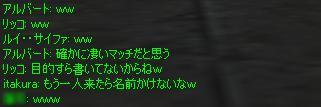 e0024171_485634.jpg