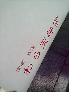 f0101871_19383170.jpg