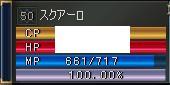 f0094573_175157.jpg