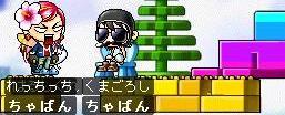 f0074776_2155284.jpg