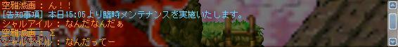 f0096576_21495420.jpg