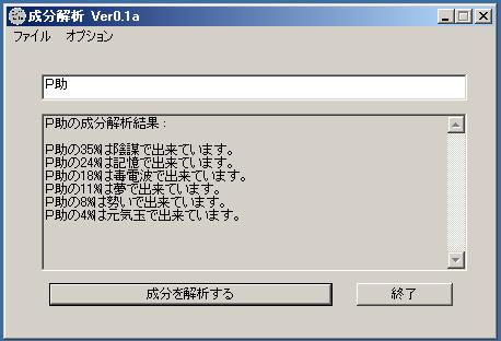 c0058282_19402339.jpg