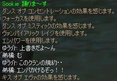 c0017886_15472759.jpg