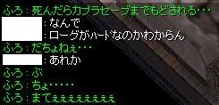 a0052090_1615380.jpg