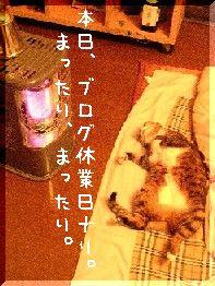 f0086596_10531272.jpg