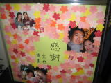 b0070797_011276.jpg