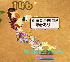 b0027699_694680.jpg