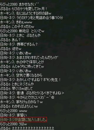 f0089303_20253682.jpg