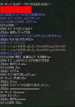 f0089303_20255141.jpg