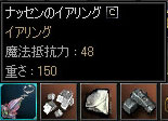 a0059204_17315013.jpg