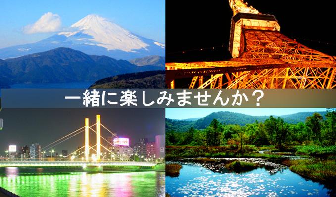 f0101911_20375865.jpg