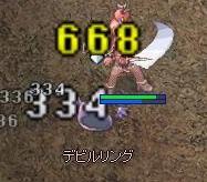 f0066514_201779.jpg