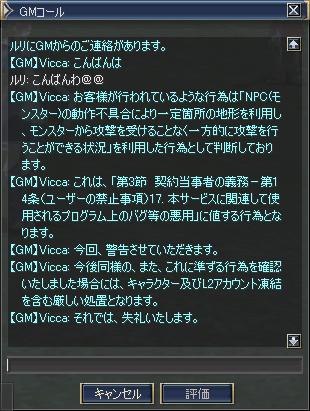 b0056117_649411.jpg
