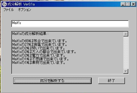 e0044529_3121626.jpg