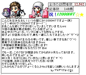 a0068030_12494784.jpg