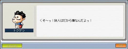d0015631_2533077.jpg
