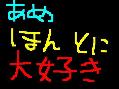 f0056935_1916883.jpg