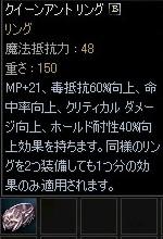 f0028342_7353837.jpg