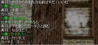 f0102745_1553044.jpg
