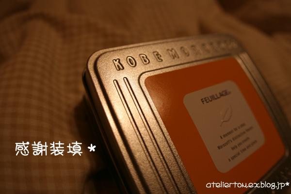 f0069866_1204233.jpg