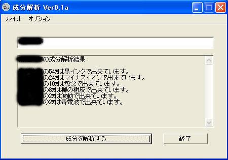 c0048467_047244.jpg