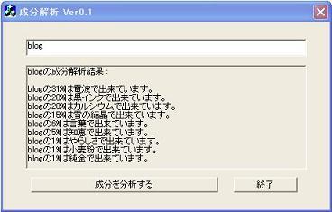 b0060468_2144827.jpg