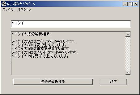 f0097772_14353180.jpg