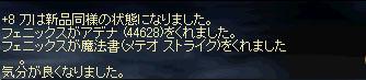 c0013975_731723.jpg