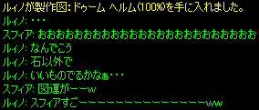 c0056384_15355787.jpg