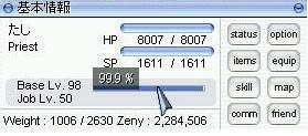 a0065485_17455288.jpg