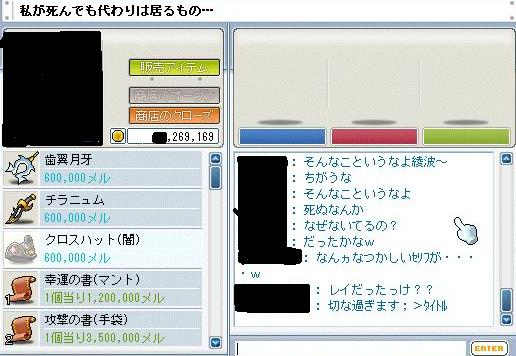 f0105993_2385996.jpg