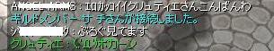 f0080899_2241401.jpg