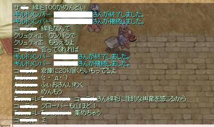 f0080899_22434028.jpg